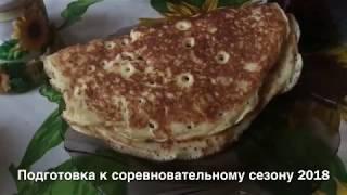 Фитнес завтрак и отработка силы волы, за фитнес продуктами на Украине