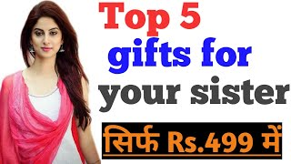 5 Amazing Gift for Sisters | rakhi gifts for sister/rakhi gift | Best out of waste