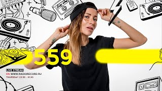 Lady Waks  Record Club 559 (29-11-2019)
