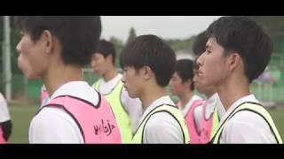 尚志高校サッカー部の練習を体感せよ!-POCARI SWEAT SPECIAL SESSION-