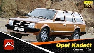 Opel Kadett (light) тест драйв