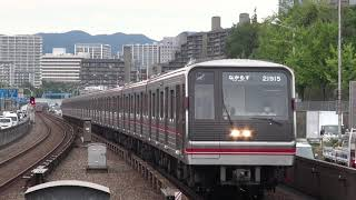 【大阪メトロ】御堂筋線21系21615F@桃山台('20/09)