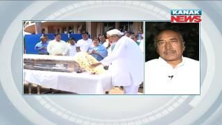 Manoranjan Mishra Live: Demise Of Pyarimohan Mohapatra