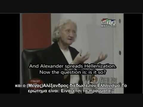 """Σκοπιανή """"καθηγήτρια"""" φιλοσοφίας:""""Οι Έλληνες ΔΕΝ είχαν τίποτα γι'αυτό θέλουν να μας μιμηθούν""""!!!"""