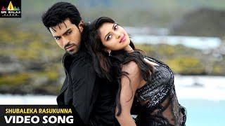 Naayak Movie Songs   Subhaleka Rasukunna Full Video Song   Latest Telugu Superhits @SriBalajiMovies
