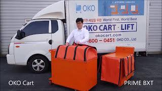 [OKO박스리프트대차] 혁신적인 물류기기전문회사 OKO