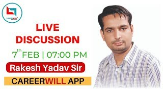 LIVE 🔴  Rakesh Yadav Sir For Live Discussion | CAREERWILL APP | 7:15 PM