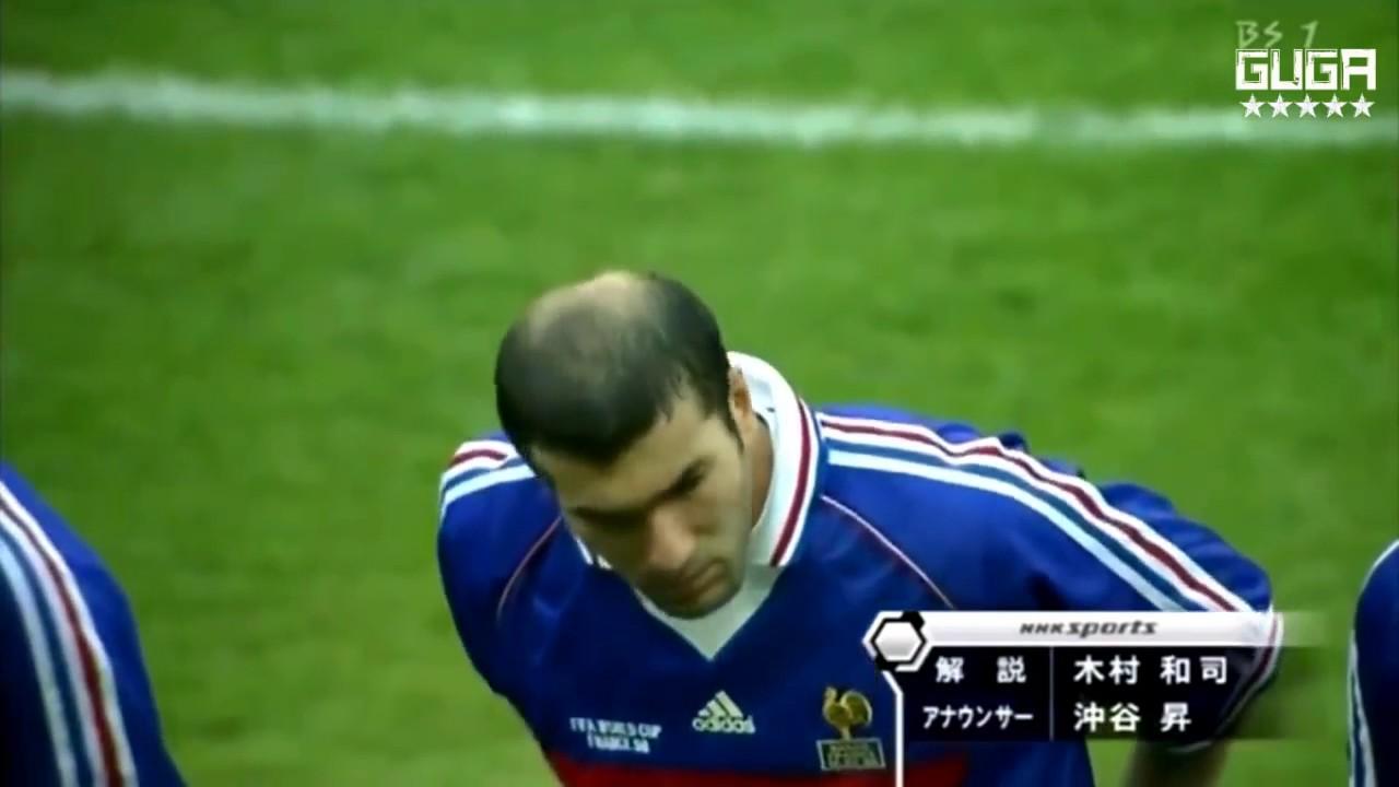 Brazil 0-3 France - Chung kết World Cup (Final) 1998 - HD Full Highlights