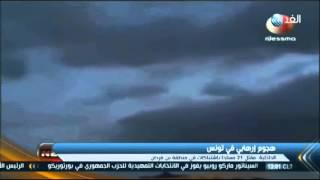 هجوم إرهابي في تونس.. مقتل 21 مسلحا و5 مدنيين في بن قردان