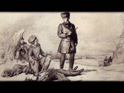 Дуэль. А.С. Пушкин «Евгений Онегин»