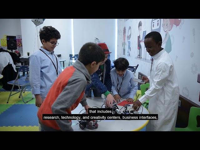شركة وادي مكة للتقنية (مترجم)
