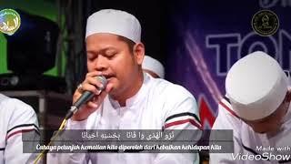 Nurul Huda wafana (Lirik) Az Zahir pekalongan Mp3