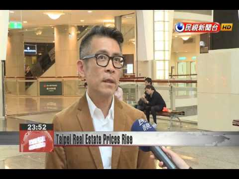 Taipei City announces sharp increase in land values