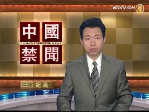 Beijing News Refused CCP Order In Vain