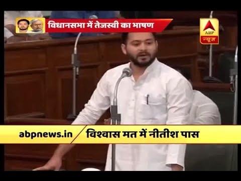 It is a murder of democracy, Tejashwi Yadav attacks Nitish Kumar in Vidhan Sabha