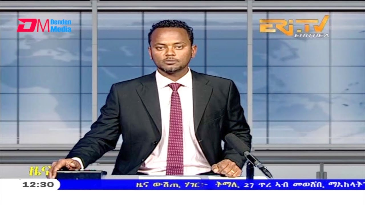 Midday News In Tigrinya For January 28 2021 Eri Tv Eritrea Youtube