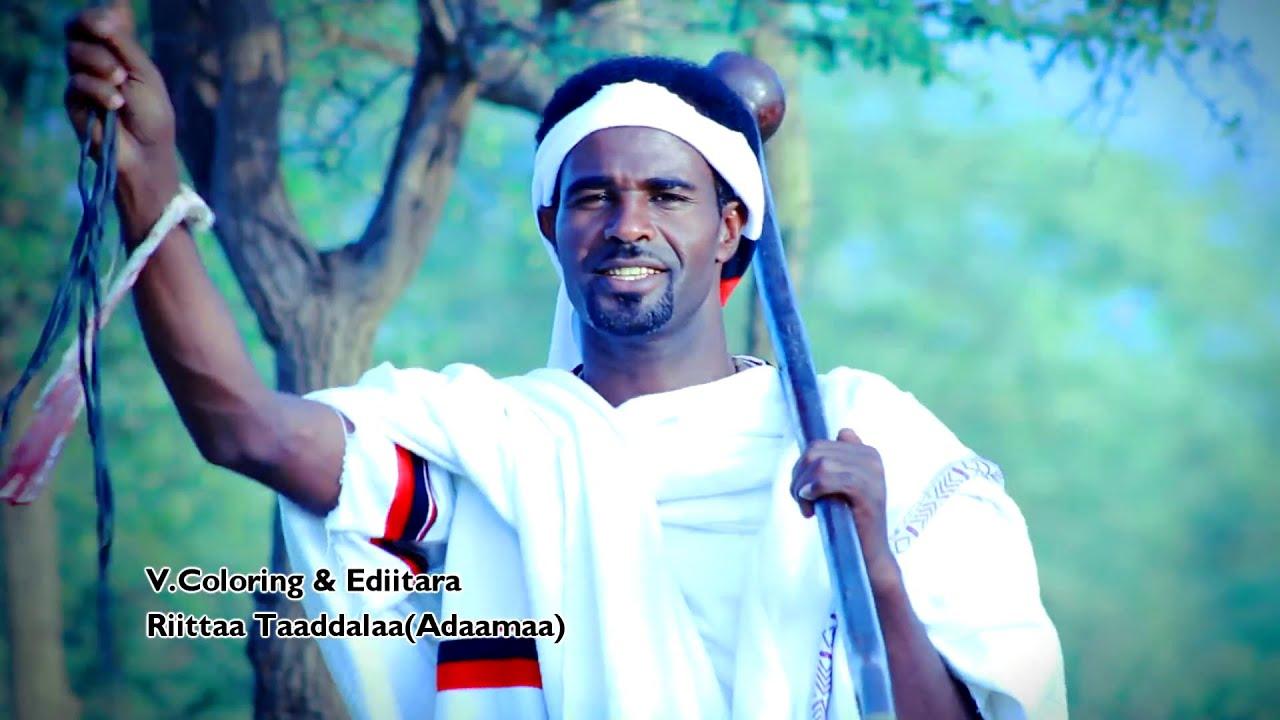 Download Ayyano Bariso - Odaa Roobaa  * NEW Oromo Music 2015 *