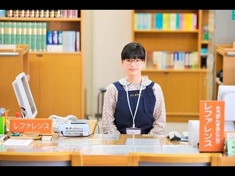 映画『天使のいる図書館』予告編
