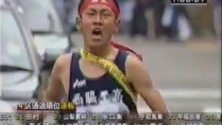 平成9年(1997年)全国高校駅伝. 平成9年(1997年)全国高校駅伝. 平成9年(1...