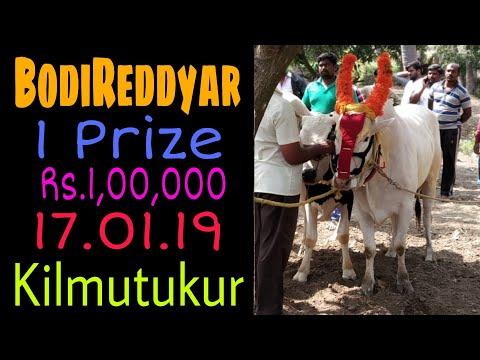 BodiReddyar (Bypass) 1 Prize (₹1,00,000) In Kilmutukur In 17.01.19