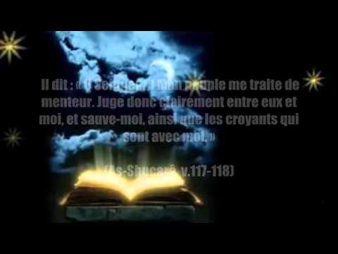 Rappel sur le Prophète Nûh - [Sourate Hûd Versets 25 à 44]