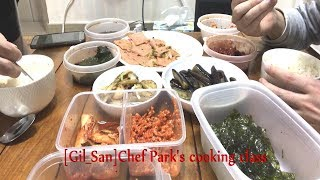 Baixar [Gil_San]Chef Park's cooking class, Korean foods 자취생들의 흔한 저녁밥상