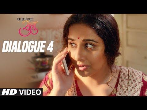 Tumhari Sulu | Dialogue Promo 4: Aavaz Bhut Sexy Hai Aap ki  | Vidya Balan