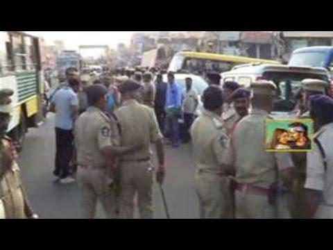 High Alert in Konaseema || Mudragada Padmanabham and Kapu Leaders House Arrest