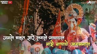 Ganesh Chaturthi | Ganpati Bappa | Whatsapp Status Video