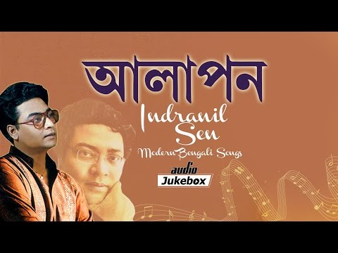 Aalapan | Modern Bengali Songs | Indranil Sen - Audio Jukebox