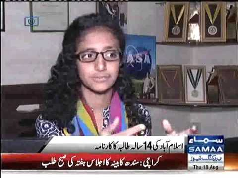 Rooma Syedain,World Yongest Certified Ethical Hacker, 13 Year old, sama News   mpeg4