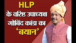 тАШрдкреНрд░рд╛рдХреГрддрд┐рдХ рдЖрдкрджрд╛ рдореЗрдВ рд╣реБрдП рдиреБрдХрд╕рд╛рди рдХрд╛ рдорд┐рд▓реЗ рдореБрдЖрд╡рдЬрд╛тАЩ- Gobind Kanda    STV Haryana News