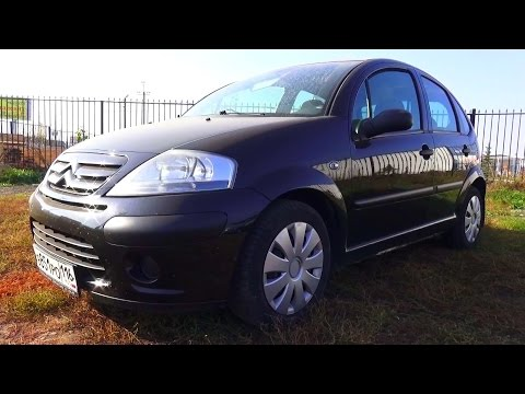 2008 Citroen C3. Start Up, Engine, and In Depth Tour.
