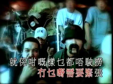 Download LMF - 大懶堂.mpg