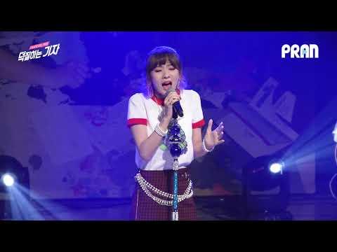 [LIVE] BOL4(볼빨간사춘기) - Hey, Teddy Bear (안녕, 곰인형) Stage | Red Diary Page. 2  Showcase