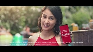 Galaxy S9 and Galaxy S9+ offer on Airtel Online Store