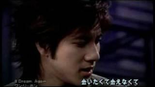 Wang Lee Hom - Dream Again (Japanese Version)(English & Romanji Subtitles)