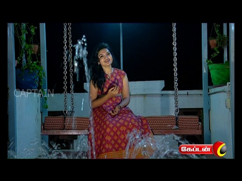 Nanum En Paatum Captain Tv | Play Back Singer Namitha Babu | Captain Media