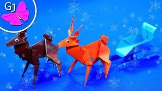 Оригами олень ~ Новогодняя поделка из бумаги