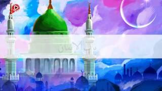 صحيح البخاري -    باب الإِيمَانِ وَقَوْلِ النَّبِي « بُنِىَ الإِسْلاَمُ عَلَى خَمْسٍ » (حديث رقم 8)