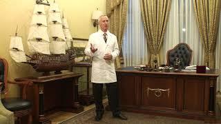 Травма. Самое быстрое лечение с гарантией по методике доктора Попова.