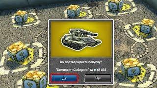 ДИСБАЛАНС #1 - НОВАЯ РУБРИКА! / ПОКУПКА КОМПЛЕКТА М2 на УОРЕНТЕ / ТАНКИ ОНЛАЙН