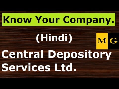 CDSL Ltd. (Hindi) |  Know Your Company by Markets Guruji