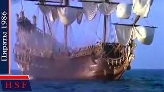 Старый морской волк нашел сокровища! Пиpaты | Комедия, знаменитые фильмы про пиратов