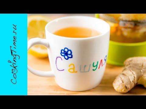 Лимон от простуды - Лечение простуды