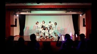 21.05.17 Primer Stage de Iro Bang, realizado en el Auditorio Jinnai...