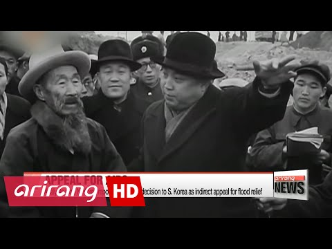 N. Korea appears to make indirect appeal for flood relief