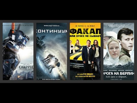 Документальные фильмы смотреть онлайн бесплатно кино жанра