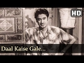 Daal Kaise Gale (HD) - Baap Re Baap Song - Kishore Kumar - Old Classic Song - Filmigaane