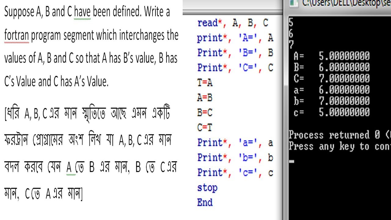 Suppose A, B and C have been defined  Write a fortran program
